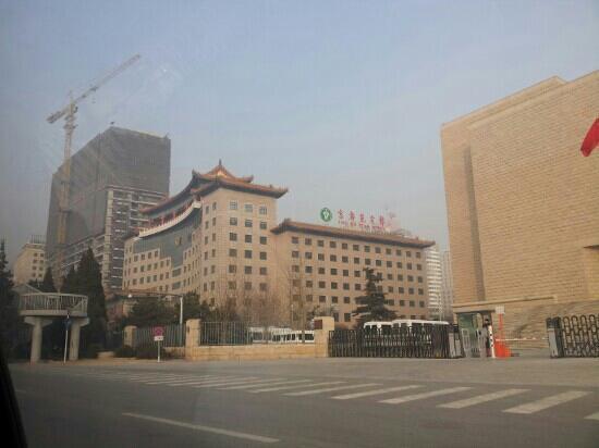 Jing Du Yuan Hotel: 外观