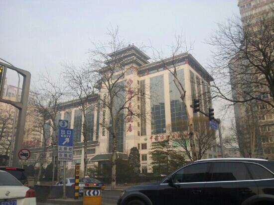 Oriental Garden Hotel: 外观