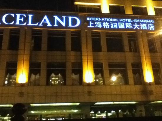 Shanghai Grace Land International Hotel: 闹中取静 交通方便