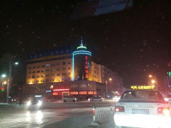 Photo of Min Hang Lan Tian Hotel Hulunbuir