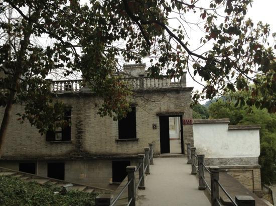 Former residence of Chiang Kai-shek: 9
