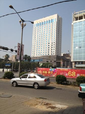 Photo of New Century Hotel Dongguan
