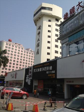 雄狮大酒店