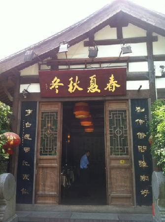 Chun XiaQiu Dong HuaYuan Restaurant