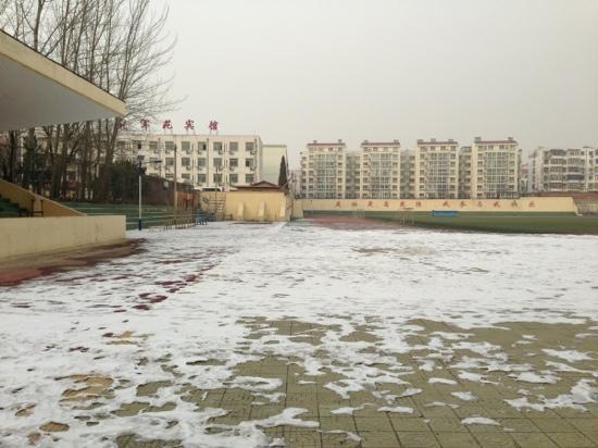 Guanjunyuan Hotel