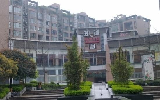 YinTan BaoYu Hotpot (XiWang Road)