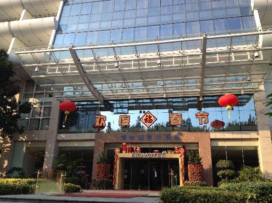 St.Helen Shenzhen Bauhinia: 大门