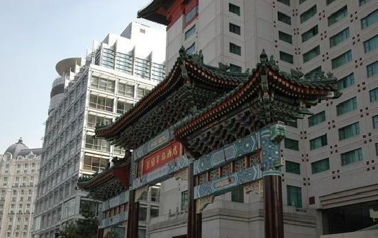 โรงแรมเดอะเพนนินซูล่า ปักกิ่ง: 门口