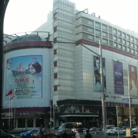 Xixi  Friendship Hotel: 门口