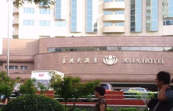 Asia Hotel: 门口