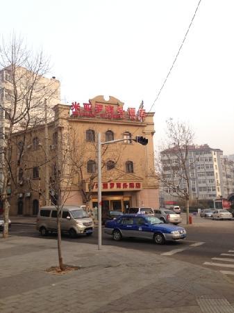 Haijunfu Boutique Hotel : 不错的酒店