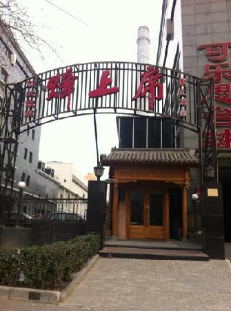 Fengshangxi