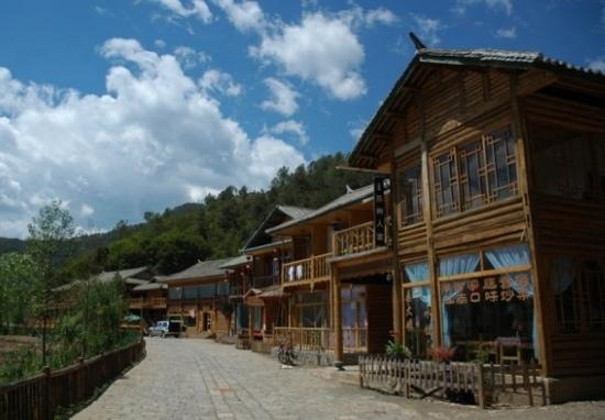 Lige Village: 里格村