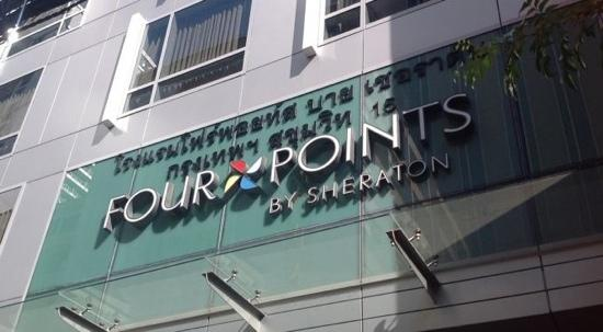 Four Points By Sheraton Bangkok, Sukhumvit 15: 门头