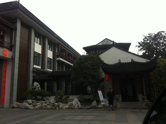 Scholars Hotel Suzhou Pingjiangfu : 平江府店大堂入口