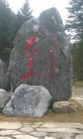 Baoxing County, Chiny: ……