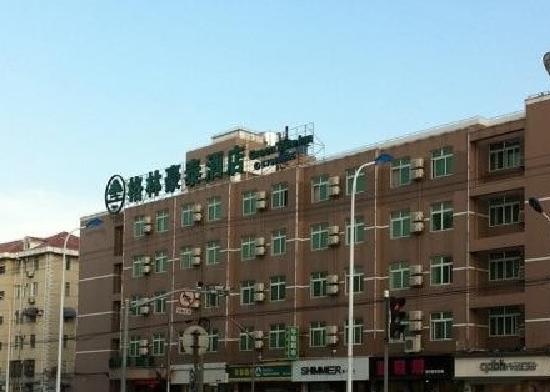 GreenTree Inn Shanghai Jinshan City Beach Business Hotel: 格林壕泰