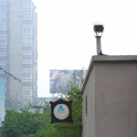 Photo of Gongti Youth Hostel Beijing