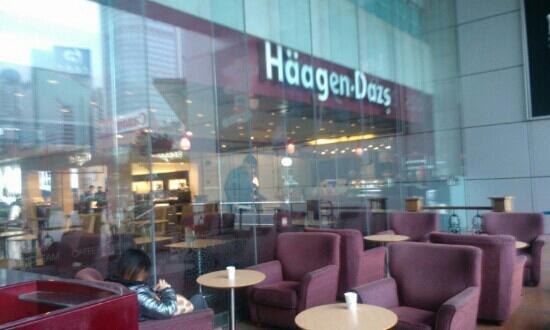 Haagen-Dazs (TaoJin)