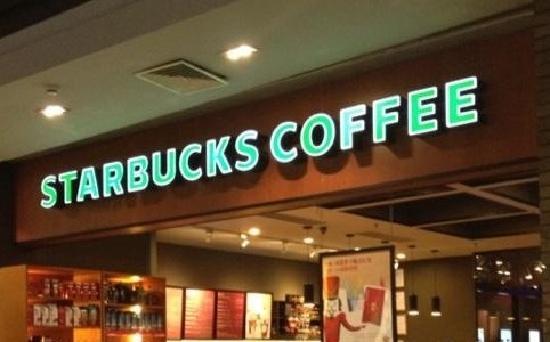 Starbucks (ZhongTai)