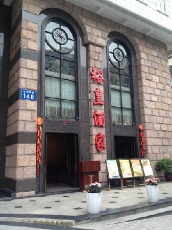 Yu Huang Restaurant