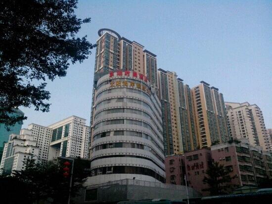Vienna Hotel Shenzhen Luohu Kou'an: 京湖时尚酒店