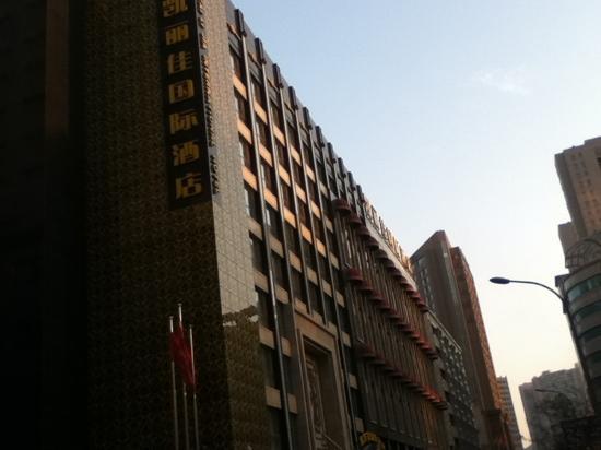 Kailijia International Hotel: 凯丽佳