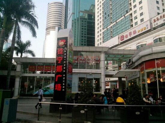Carrianna Shopping Plaza