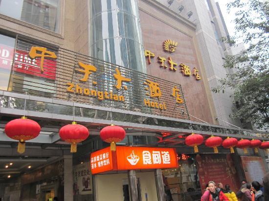 Zhong Tian Hotel: zhongtian hotel