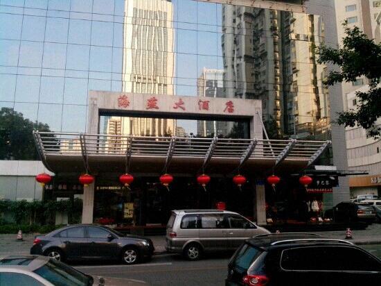 Petrel Hotel: 海燕大酒店