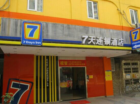 Jiju Hotel Guangzhou Jiangtai Road Metro Station Wankeli