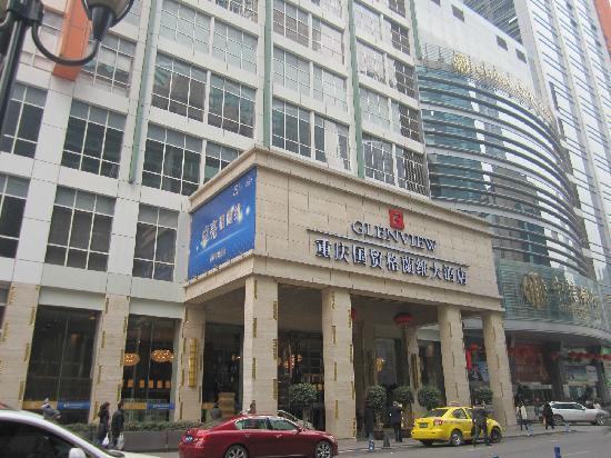 Glenview ITC Plaza Chongqing: glenview hotel