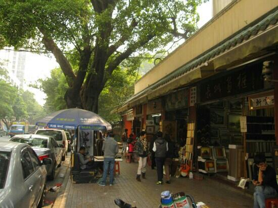 Wende Road Culture Street: 文德路