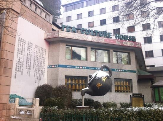 Tianfu MingCha: 门口