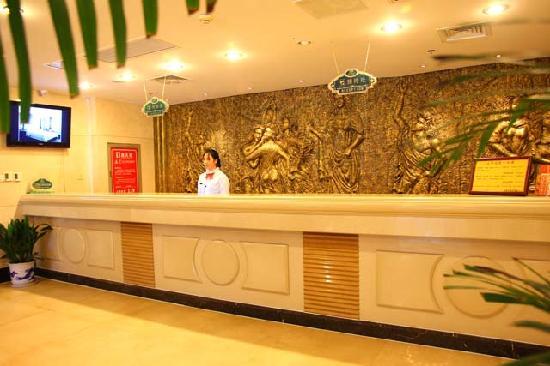 Vienna Hotel Wuxin Railway Station: 照片描述
