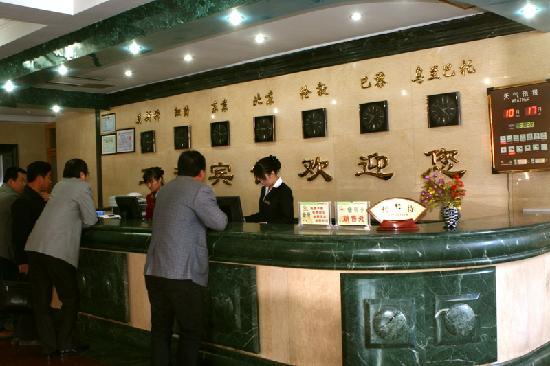 Sanhe Hotel (Huhhot Xinhua East Street): 照片描述