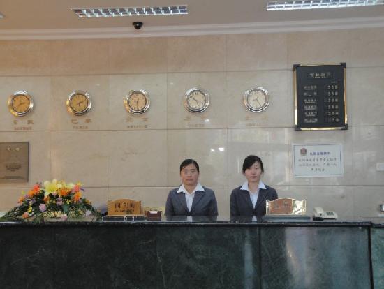Gan Jin Hotel: 照片描述
