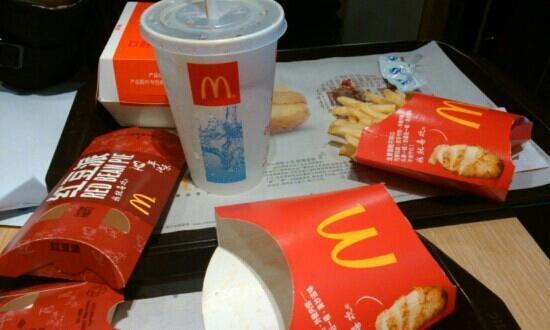 McDonald's (ZhengJia Plaza)