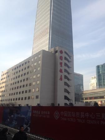 5L Hotel, Beijing: 在修路