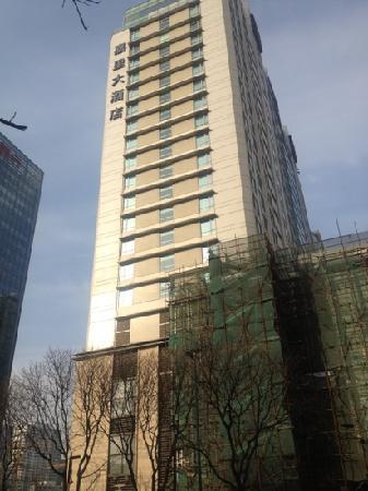 Kerry Hotel Beijing: 装修中