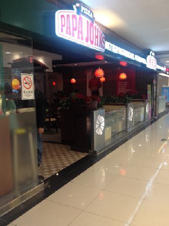 Papa John's Pizza (BeiJing Road GuangBai)