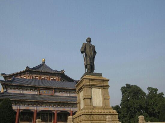 中山先生铜像