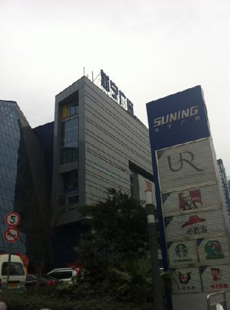 Suning Plaza