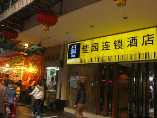 Garden Inn Guangzhou Zhongshan Forth Road: 门口