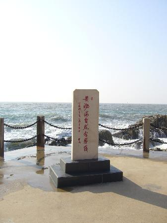 Boundary Between Yellow Sea and Bo Sea