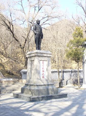 Bronze Statue and Tomb of Jantianyou