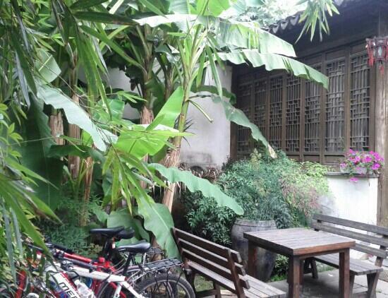 Minghantang International Youth Hostel: 明涵堂双人标准间的一个院落