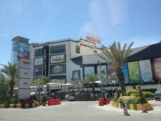 Damascus Center: Center