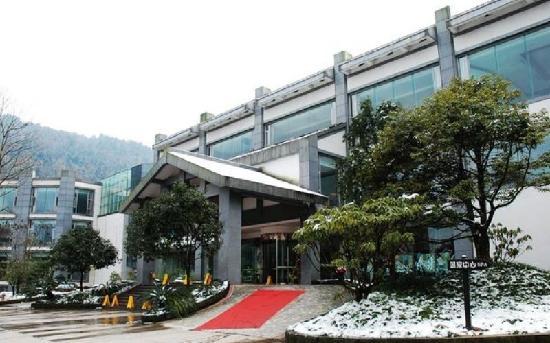 Hua Sheng International Hotel: 华生温泉酒店