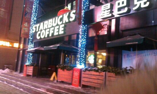 Starbucks (ZhongJie)